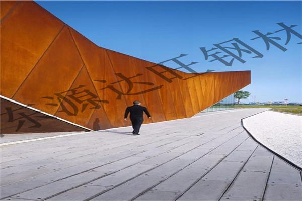 山东源达旺q235nh耐候钢板销售规格齐全,质量可靠