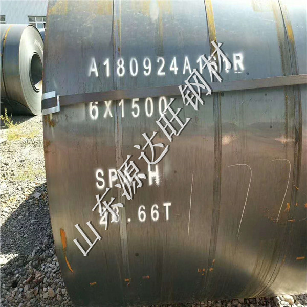 源达旺批发厚度3-10毫米Q345NH耐候钢板材