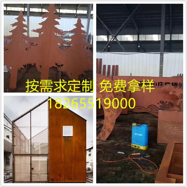 提高Q355NH耐候钢板有几个步骤