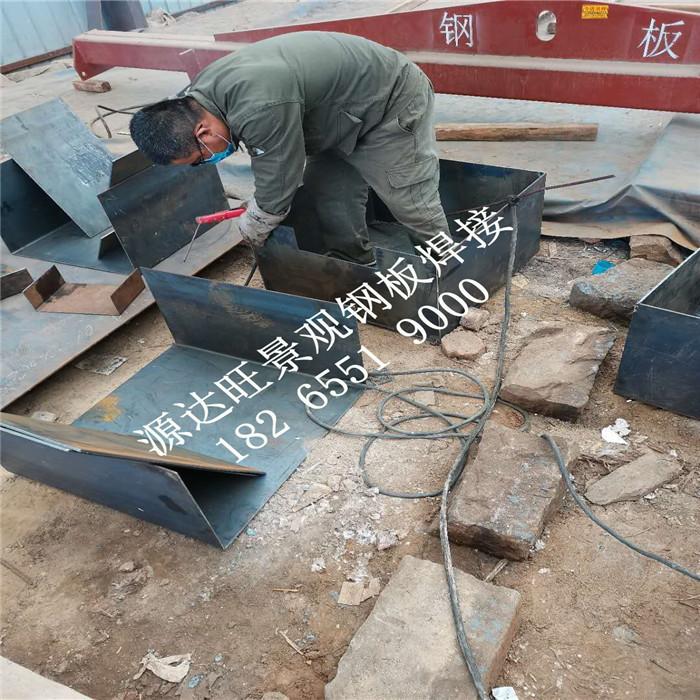 松原q195nh耐候钢方法激光切割毛刺过多的原因及解决方法