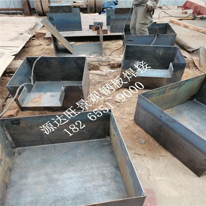 南平q355nh耐候钢板材激光切割及传统切割技术?