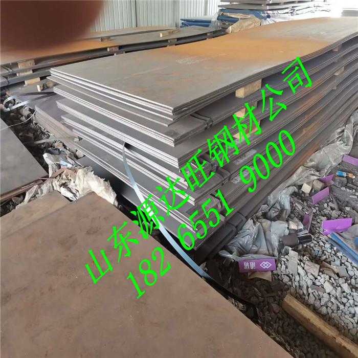 Q235NH耐候钢哪里可以加工?