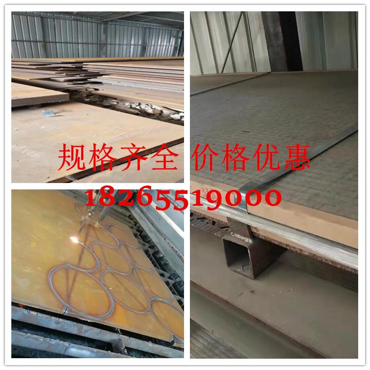 """Q345GNH耐候钢板商家:陕钢龙钢""""四个聚焦""""助力生产经营取佳绩"""