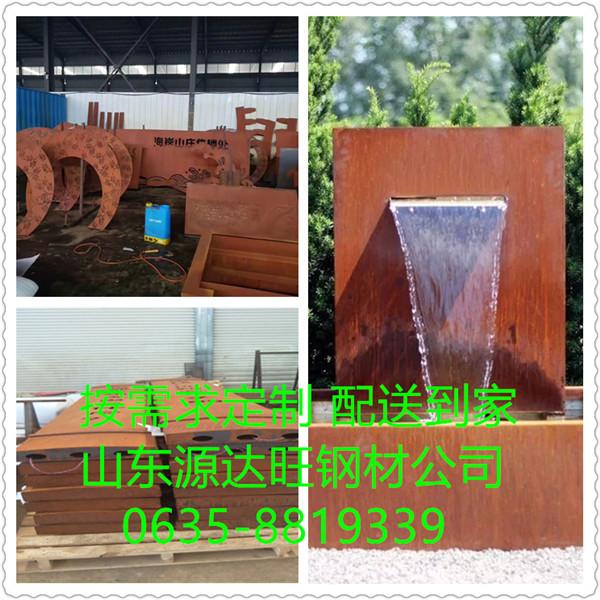 Q355耐候钢板真假及其工艺流程介绍