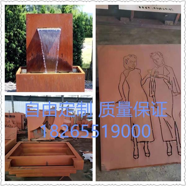 激光切割Q345NH耐候钢板质量评价标准